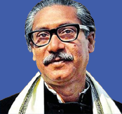 Historic Timeline Of Sheikh Mujib